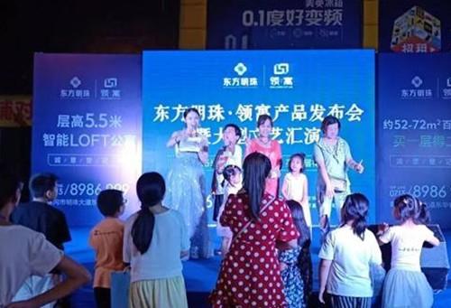 演出预告:领寓大型文艺汇演第二站走进浠水县