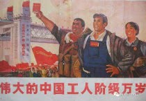 新中国70年就业发展:从1.8亿到7.8亿 增幅达329.1%