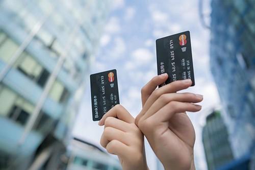 加强信用卡风险管控 限制信用卡涉房类交易