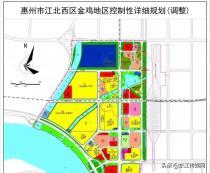 惠州江北最新规:新增13所学校!片区置业享利好