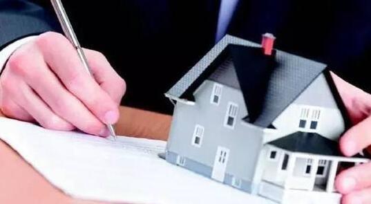 购房指南:购房补充协议上这些不可缺