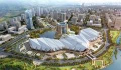西宁建设西部最大会展中心 投资34.6亿