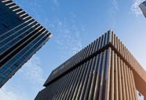 福山区4个大项目集中开工 总投资90多亿元
