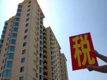 深圳调整豪宅认定标准 业内:北京也可跟进调整
