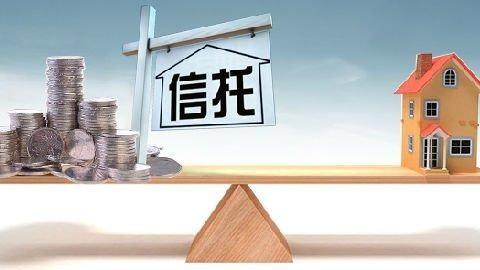 房地产信托业务领域出现违规 有6家信托公司受到处罚