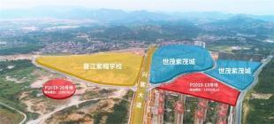 紫帽限价达13550元/㎡!晋江文旅4.41亿摘得晋江区域内最高限价地块,溢价率37.81%!