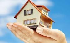 首套房契税的收费标准要怎么算?