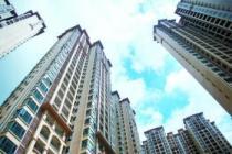 产权证号码如何查询 房屋产权证号码是什么意思