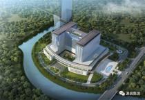 总投资35亿元!福建童昌医院和源昌银河广场项目开工