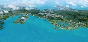 亮相!新机场商务区规划