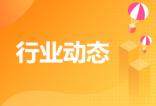 银亿拟向辽宁碧桂园转让沈阳银亿房产剩余50%股权