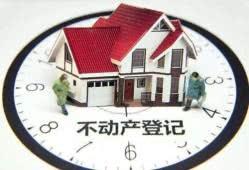 """江城区税务局推动税费征缴""""一窗通办""""受理业务"""