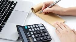 房贷还款日期可以改吗 办理贷款需要什么资料?