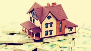 全款买房好还是贷款买房好呢?
