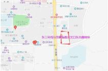 起始楼面价5431元/㎡!12月18日绍兴诸暨市将出让1宗宅地