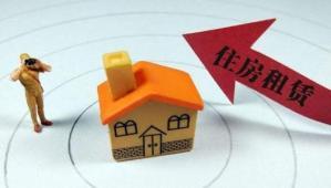 住建6部门:持续开展整治住房租赁中介机构乱象工作