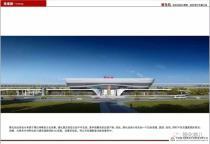 站房面积6998.81㎡!德化火车站计划2020年2月1日开建...