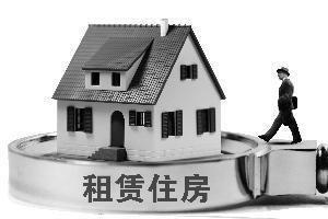 成都市住房租赁企业信用信息评级并公示
