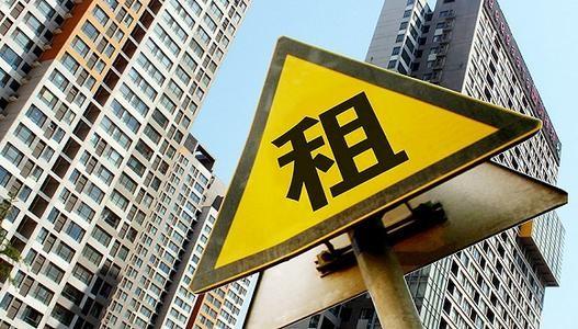 北京首批集体土地建设租赁住房901套 预计明年6月竣工交用