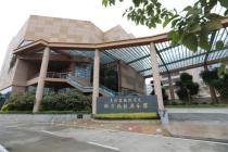 泉州台商区文化服务中心9日开馆 !Vlog带您先看为快!