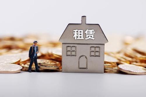 北京提前超额完成年初定下的租赁住房目标