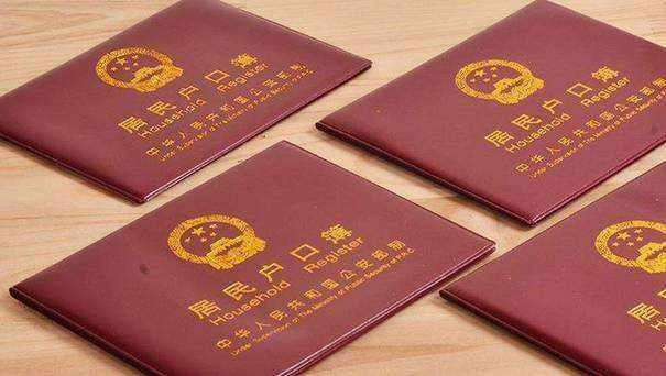 郑州放宽落户条件 租赁住房满1年可入户
