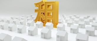 租房新变化!今天起,杭州市这2个住房租赁办法正式实施!