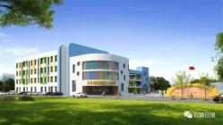 期待!石狮6所幼儿园开建!将增加约3000个学位...