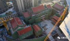 石狮文化新地标崛起!故宫海上丝绸之路馆有望明年3月完工!