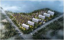 洋房+合院,柯岩超低密生态墅区,再添高定筑品!