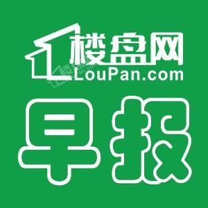 香格里拉集团小窑湾国际商务区综合发展项目奠基