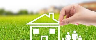 法拍房那么便宜,购买法拍房可以贷款吗?