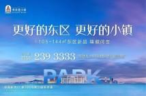 立业上海考究范,精工德系恭候特考究的上海游子