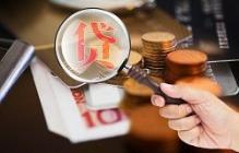 房贷利率有变化 浮动固定哪个好?