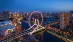 2020年天津楼市如何开局?不少楼盘酝酿着涨价