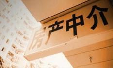 三亚为客户提供房产中介人员制实名牌 扫码可获职业信息