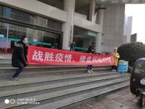战胜疫情,楼盘网在行动!向湖南三所医院捐赠医用手套7万只!