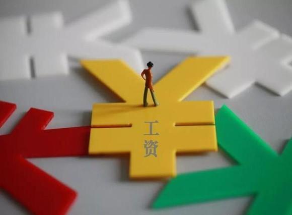 春节延长假上班,工资发放有新政策
