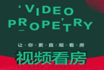 视频看房|碧桂园交投·中央上城