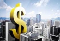 央行重申,房地产不能作为短期刺激经济的手段