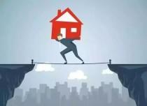 置业指南:买房都需要注意啥?
