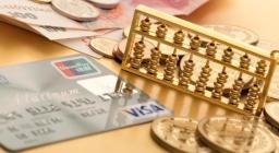 央行LPR降息对个人房贷有什么影响?