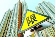 盘点北京限竞房 最低340万在北京即可安个家