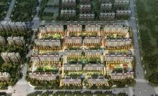 有房才有家!第一次在北京置业如何选房?