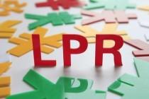 房贷利率切换成LPR利率后是怎么计算的