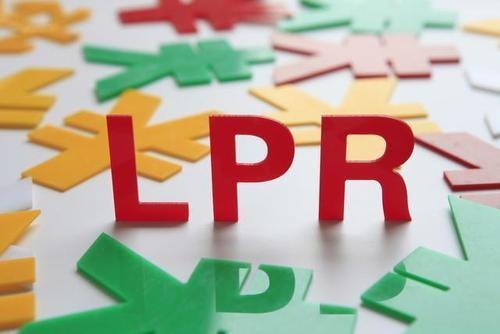 央行:LPR改革将会继续进行