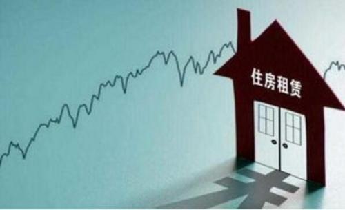 沈阳允许闲置非住宅房屋改建为租赁住房