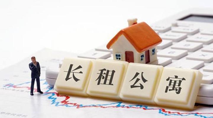 业内分析:租客返回率上升 租赁市场即将回温