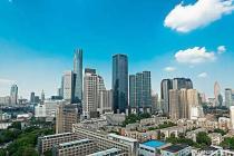 天津和平区就楼宇企业复工复产工作开展会议,压实主体责任