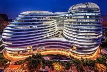 SOHO中国公布正与海外投资者洽谈